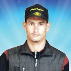 الشهيد المجاهد: معتصم سلمان قديح