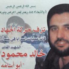 الشهيد القائد: خالد محمود زكارنة