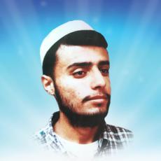 الشهيد المجاهد: عماد أمين أبو فنونة