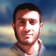 الشهيد المجاهد: غسان ياسر الترامسي