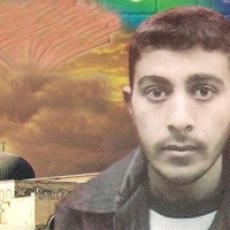 الشهيد المجاهد: مروان أحمد النجار