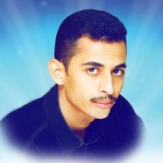 الشهيد المجاهد: صالح مصباح عبد الغفور