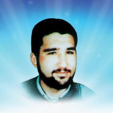 الشهيد المجاهد: أسامة صبحي أبو ضاحي