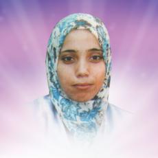 الاستشهادية المجاهدة: ميساء نمر أبو فنونة