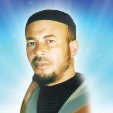الشهيد المجاهد: عبد الله محمد الغصين