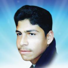 الاستشهادي المجاهد: حاتم طلال أبو القمبز