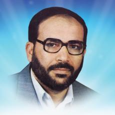 الشهيد الدكتور: فتحي إبراهيم الشقاقي