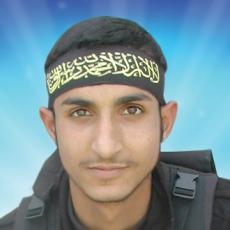 الشهيد المجاهد: محمود سالم أبو شاب