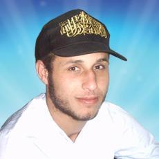 الشهيد المجاهد: راني أكرم قداس
