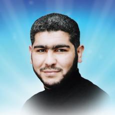 الشهيد المجاهد: يوسف خليل أبو المعزة