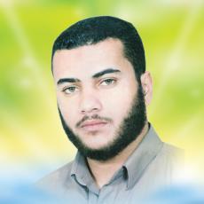 الشهيد المجاهد: حسام عبد الله الصانع