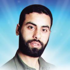 الشهيد القائد: جهاد جاسر السعودي