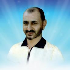 الشهيد القائد: ناهض محمد كتكت
