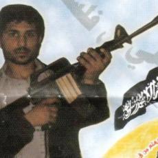 """الشهيد المجاهد """"علي يوسف أبو بسمة"""": المجاهد المخلص الذي أحبه كل من عرفه"""