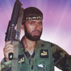 الشهيد المجاهد: مروان محمود بصل