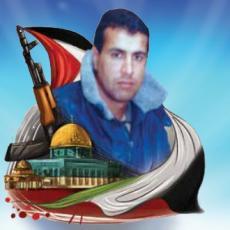 الشهيد المجاهد: محمد محمود تركمان