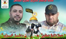 صلاح أبو حسنين (31)