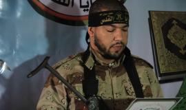 لامي أبو عواد (2)