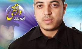 علي الديني (239283366) 