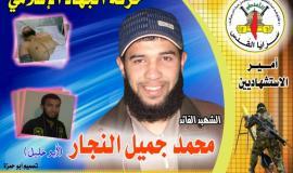 محمد النجار (166652456) 