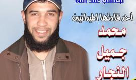 محمد النجار (166652459) 