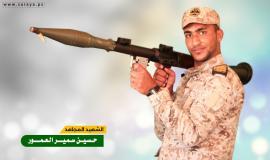 حسين العمور (1)