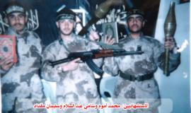 سامي عبد السلام (29732749) 