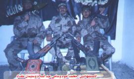محمد أموم (29732749) 