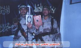سامي عبد السلام (29732747) 