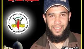 محمد النجار (166652454) 