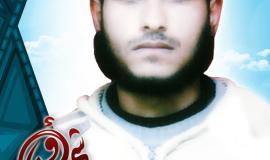 محمد السكسك (534456337) 