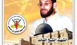محمد عبد العال (838227158) 
