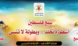 عبد الله السبع6