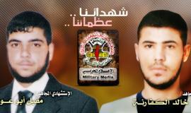 مقبل أبو عودة (1)