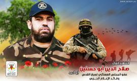 صلاح أبو حسنين (32)