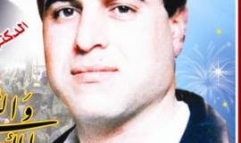 محمد السعافين2