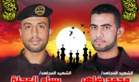 محمد ضاهر (964909716) 