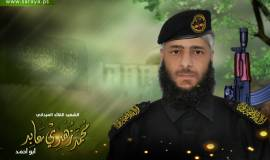 محمد عابد2