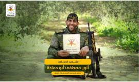 أنور أبو حمادة5