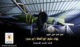 بهاء أبو العطا4