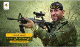 أنور أبو حمادة1