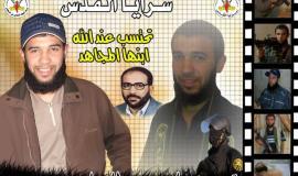 محمد النجار (166652457) 
