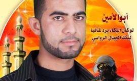 محمد ضاهر (964909713) 