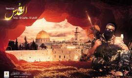 القدس ستجمعنا