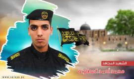 محمد العطاونة