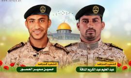 حسين العمور وعبد الحليم الناقة