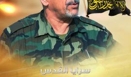 محمود الحيلة (247640607) 