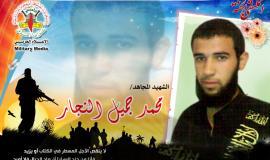محمد النجار (166652464) 