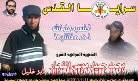 محمد النجار (166652458) 