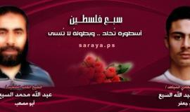 عبد الله السبع7